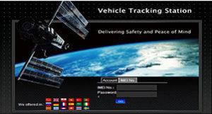 GSM блокиратор и трекер для автомобиля